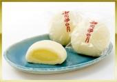 「御用邸の月」は平成25年 全国菓子大博覧会にて「橘花榮光章」を受賞致しました